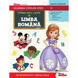 Academia copiilor isteti - Prima mea carte de limba romana - 5+, editura Litera