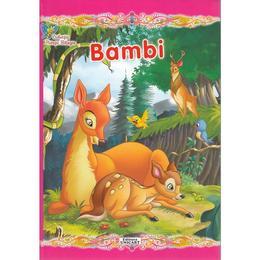 Bambi, editura Unicart