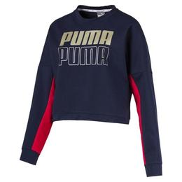 Bluza femei Puma Modern Sport Crew Sweat 85258506, XL, Albastru