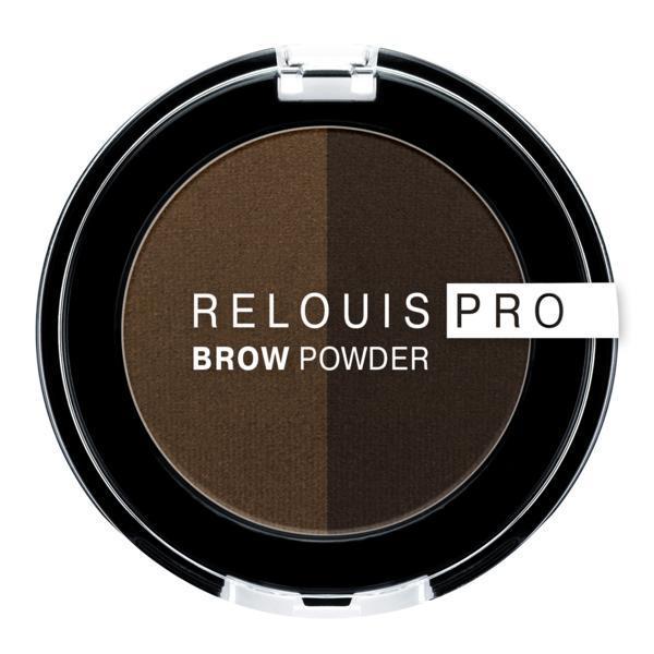 Fard pentru sprancene Relouis Pro Brown Powder, nuanta 03 imagine produs