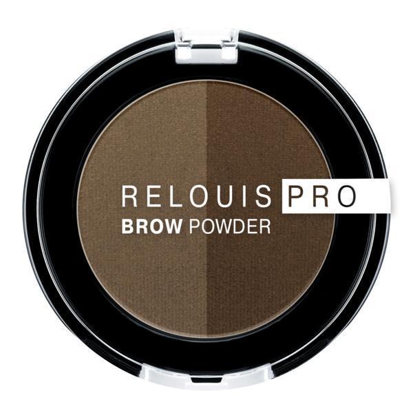 Fard pentru sprancene Relouis Pro Brown Powder, nuanta 02 imagine produs