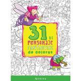31 de personaje fantastice de colorat, editura Nomina