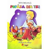 Pupaza din tei - Carte de colorat - Ion Creanga, editura Roxel Cart