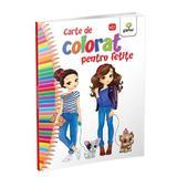 Carte de colorat pentru fetite, editura Gama