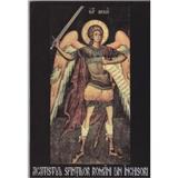 Acatistul sfintilor romani din inchisori, editura Supergraph