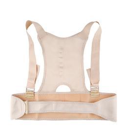 ham-cu-magneti-pentru-indreptarea-spatelui-si-a-coloanei-vertebrale-marime-m-lucy-style-2000-1588773722612-1.jpg