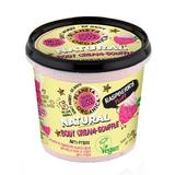 Crema-Sufleu de Corp cu Zmeura Raspberry Fluff Planeta Organica, 360ml