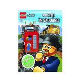 Lego City - Poftiti in vagoane! 5+, editura Mara