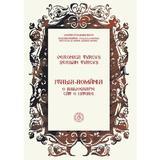 Italia-Romania. O bibliografie cat o istorie - Serban Turcus, Veronica Turcus, editura Scoala Ardeleana