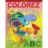 Colorez alfabetul - Petru Ghetoi, editura Casa Povestilor