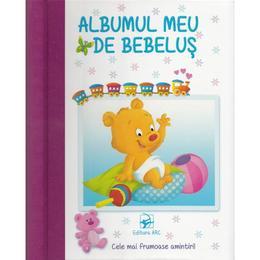 Albumul meu de bebelus (roz), editura Arc