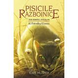 Pisicile razboinice Vol.19: Al patrulea ucenic - Erin Hunter, editura All