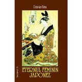 Eternul feminin japonez - Octavian Simu, editura Saeculum I.o.