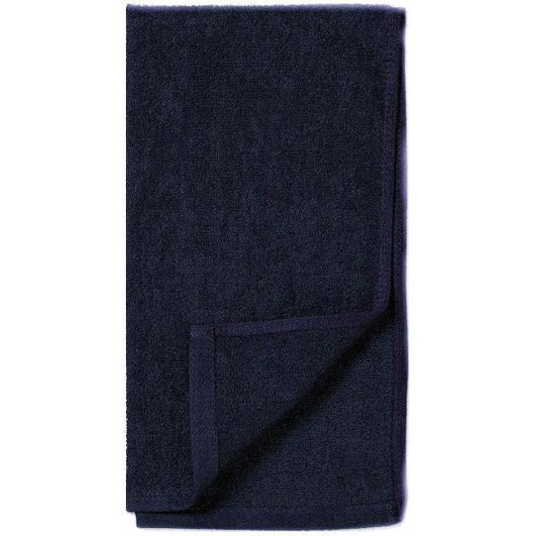 Prosop din Bumbac Albastru Inchis - Beautyfor Cotton Towel Dark Blue, 30 x 50cm, 1 buc esteto.ro