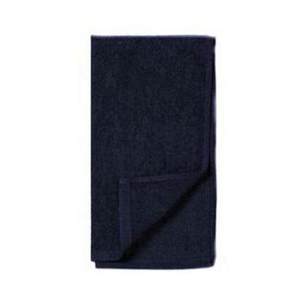 Prosop din Bumbac Albastru Inchis - Beautyfor Cotton Towel Dark Blue, 70 x 140cm imagine produs