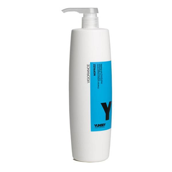 Sampon Anti-Frizz - Yunsey Professional Anti Frizzy Hair Line, 1000 ml imagine produs