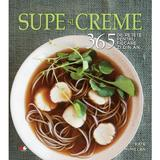 Supe si creme. 365 de retete pentru fiecare zi din an - Kate Mcmillan, editura Litera