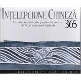 365 Intelepciune Chineza, editura All