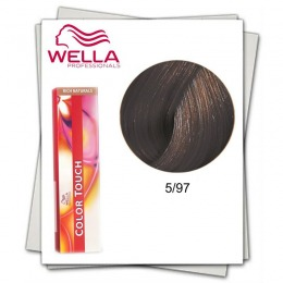 Vopsea fara Amoniac - Wella Professionals Color Touch nuanta 5/97 castaniu deschis perlat castaniu