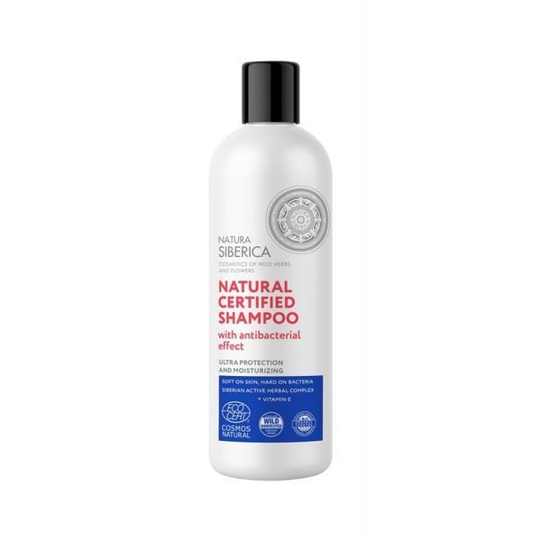 Sampon Natural - Ultra Protectie si Hidratare Natura Siberica, 400 ml imagine produs