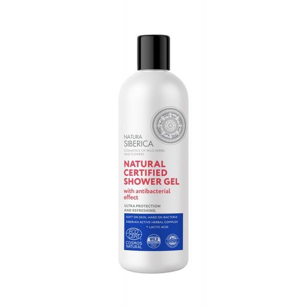 Gel de Dus Natural - Ultra Protectie si Hidratare Natura Siberica, 400 ml imagine produs