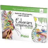Coloram impreuna: Pisici. Carte de colorat pentru copii si parinti, editura Gama