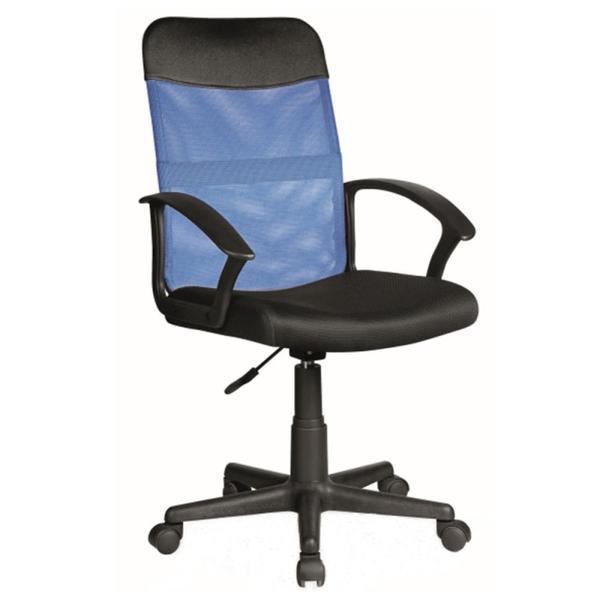 Scaun birou SL Q702 Albastru/Negru