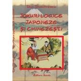 Jocuri logice japoneze si chineze - Dan Dumitrescu, editura S Promo