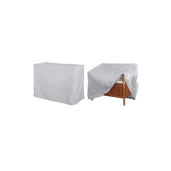 Husa Prelata protectie banca gradina 3 locuri, Gri argintiu, 162 x 65 x 88 cm – Caerus Capital