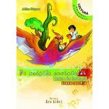 Pe aripile cuvintelor - Clasa 4 - Adina Grigore, editura Ars Libri