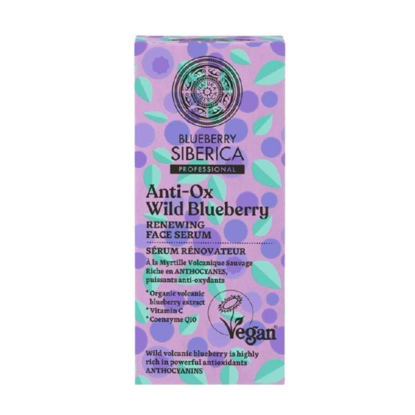Serum Regenerant Antioxidant cu Vitamina C si Coenzima Q10 Anti-OX Wild Blueberry, 30 ml esteto.ro
