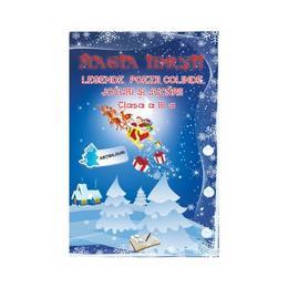 Magia iernii cls 3. Legende, poezii, colinde, jocuri si jucarii, editura Ars Libri