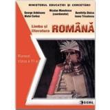 Romana cls 11 - Nicolae Manolescu, George Ardeleanu, Matei Cerkez, Dumitrita Stoica, editura Sigma