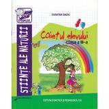 Stiinte ale naturii cls 3 caiet - Dumitra Radu, editura Didactica Si Pedagogica