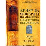 Sfantul Gherasim Kefalonitul - Viata, minunile, acatistul - Constantin Gkeli, editura Egumenita