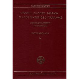 Opere complete vol.2 - Sfantul Grigorie Palama, editura Gandul Aprins
