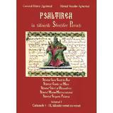 Psaltirea in talcuirea Sfintilor Parinti vol.I - Eftimie Zigabenul, Nicodim Aghioritul, editura Egumenita