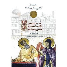 Talcuiri La Canoanele Monahale Ale Sfintilor Antonia, Augustin Si Macarie (necartonat), editura Sfantul Nectarie
