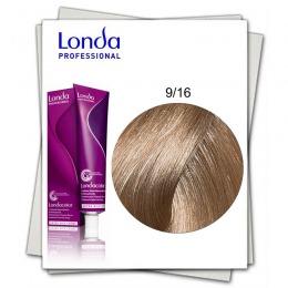 Vopsea Permanenta - Londa Professional nuanta 9/16 blond luminos cenusiu violet