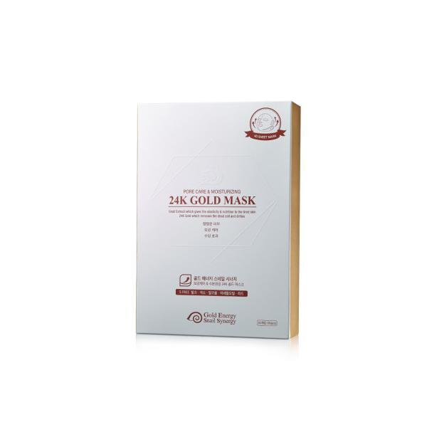 Masca. 24K Gold Mask Pore Care, o cutie cu 10 buc