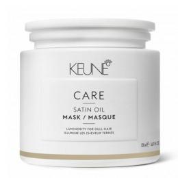 Masca pentru Stralucire - Keune Care Satin Oil Masque 500 ml