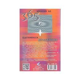 (Lb. maghiara) 365 Modszer az eletenergia novelesehez (365 Modalitati pentru intensificarea energiei spirituale) - Melissa Alvarez, editura Ericona