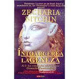 Intoarcerea la geneza - Zecharia Sitchin, editura Aldo Press