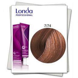 Vopsea Permanenta - Londa Professional nuanta 7/74 blond mediu maro aramiu