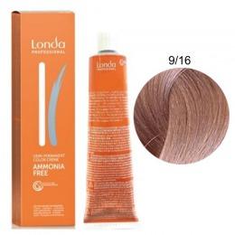 Vopsea Fara Amoniac - Londa Professional nuanta 9/16 blond luminos cenusiu violet