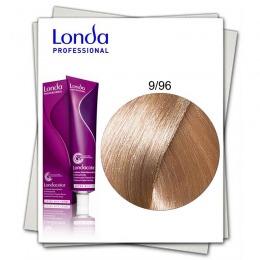 Vopsea Permanenta - Londa Professional nuanta 9/96 blond luminos cendre violet