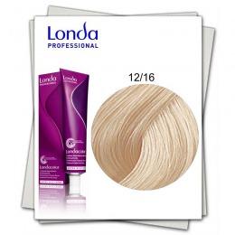 Vopsea Permanenta - Londa Professional nuanta 12/16 blond special cenusiu violet