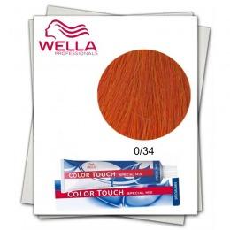 Vopsea fara Amoniac Mixton - Wella Professionals Color Touch Special Mix nuanta 0/34 auriu roscat