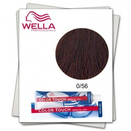 Vopsea fara Amoniac Mixton - Wella Professionals Color Touch Special Mix nuanta 0/56 mahon violet
