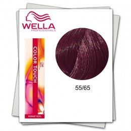 Vopsea fara Amoniac - Wella Professionals Color Touch nuanta 55/65 castaniu deschis intens violet mahon